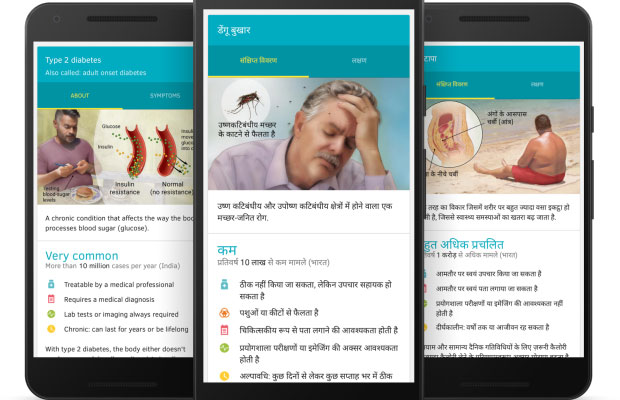 Google announces Health cards for India   Estrade   India