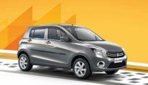 Maruti Suzuki Celerio Limited Edition introduced