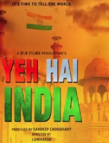 'Yeh Hai India' gets tremendous response at FOG Film Festival