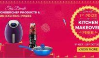 Wonderchef Diwali Offers
