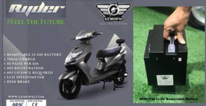 Gemopai Ryder and Gemopai Lithium Ion removable Battery