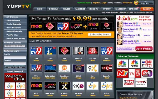YuppTV Ties up With Arre to Offer Content on YuppTV Bazaar | Estrade