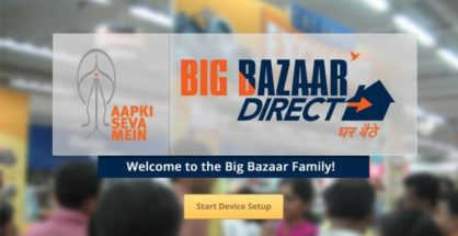 Big Bazaar Direct to officially shut shops in coming weeks
