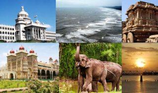 Karnataka unveils online platform to boost tourism