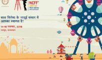 Children's film fest to be celebrated with 'Make in India' theme