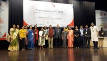 """Speakers and Organizers at the International Conference on """"TRANSFORMING INDIA 2030"""" by Symbiosis International University."""