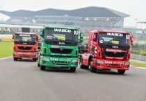 Tata Motors will showcase country's first 1000 BHP Prima Race Truck at the T1 PRIMA TRUCK RACING CHAMPIONSHIP
