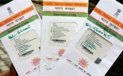 Aadhaar becomes must for all bank accounts