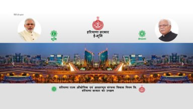 Haryana launches portal to purchase land for development projects