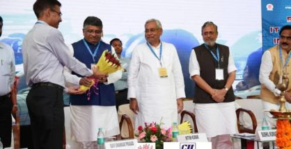 Shiv Shankar Prasad and Nitish Kumar at the announcement of vision document.