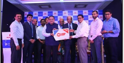 From (L to R): Thomas P Rajan (CEO Muthoot Insurance Brokers), Alexander M George (Deputy Managing Director, Muthoot Finance), Praveen T S (Liberty Videocon General Insurance Company), Eapen Alexander (Executive Director, The Muthoot Group), Manish Kotian (Liberty Videocon General Insurance Company), M G George Muthoot (Chairman, The Muthoot Group), Pankaj Arora (Liberty Videocon General Insurance Company), Roopam Asthana (CEO, Liberty Videocon General Insurance Company), George Alexander Muthoot (Managing Director, The Muthoot Group), George M Alexander (Executive Director, The Muthoot Group), George M Jacob (Executive Director, The Muthoot Group)