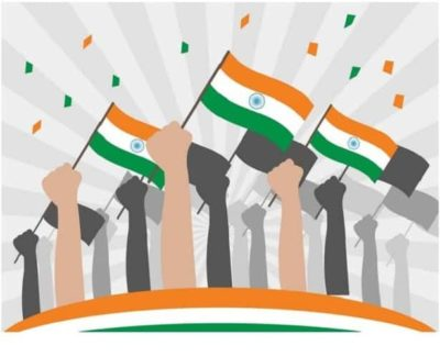 On 15th August 2018, Indian celebrates its 71st independence day.