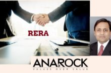 RERA: Collaborate, Consolidate or Exit