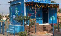 SPN - Naandi Community Water Center, Tardal village, Kolhapur