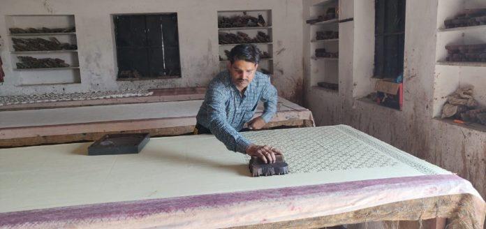 Pintoo Lal - Hand Block